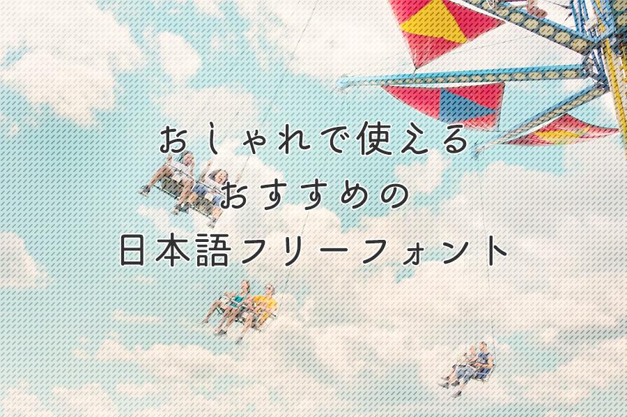 Carnival Font Download  Font Meme Fonts amp Typography